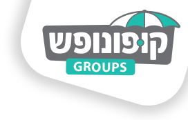 קבוצות - איי קליימב