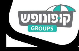 קבוצות - מגדל דוד